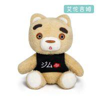 均阳创意小熊毛绒玩具8寸娃娃机公仔玩偶厂家批发