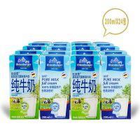 欧德堡 超高温灭菌全脂 部分脱脂牛奶 200mL*24盒 德国进口纯牛奶