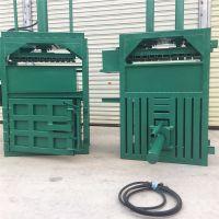 富兴半自动废料压缩打包机 废纸边角料打包机 纸皮压块机供应商