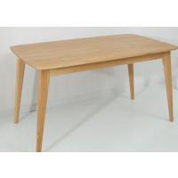 倍斯特北欧实木餐桌创意休闲奶茶中餐甜品厂家定制