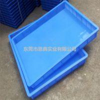 恩典厂家供应环保型五毒无害 塑胶托盘塑料方盘水产养殖盘