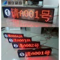 如江科技led窗口显示屏生产厂家