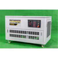 10kw工业用电汽油发电机价格