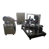 南京群信双工位氩弧焊气保焊接专机、自动焊接专机、专用焊接设备