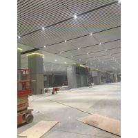 都匀铝方通 型材铝方通 吊顶铝方通厂家