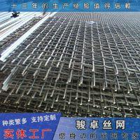 供应钢丝筛网 304养猪轧花网 平纹编织狗笼底钢丝筛网规格 支持定做