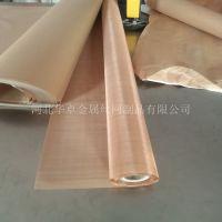 华卓400目500目斜纹编织磷铜网 1.9米宽铜过滤网