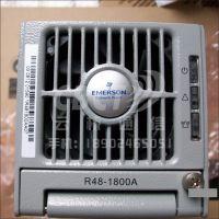 全新原包!艾默生R48-1800A整流模块