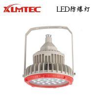 BZD180-101防爆免维护LED照明灯浙江新黎明科技股份有限公司LED防爆灯