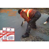 腾佳路桥(在线咨询)、裂、水泥地面裂缝怎么处理