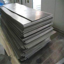 钛板 TA1,TA2,TA3,TA4精密纯钛板批发