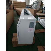 广东明装风机盘管 家用正一匹盘管机 后回风明装空调末端风管机