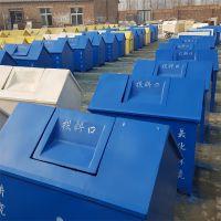 大型垃圾箱玻璃钢垃圾箱 垃圾桶厂家批发