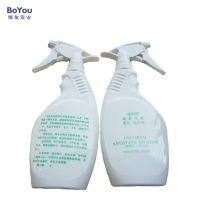 厂家直销 防静电清洁剂清洗剂 防静电产品 品牌:博友 型号:BY-M112