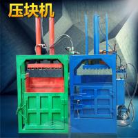 方便废料运输的塑料压缩打包机 启航双缸铁销子压块机 纸壳子打块机价格