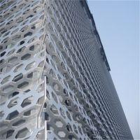 奥迪4s店外墙装饰板设计-1.5奥迪外墙立体圆角穿孔长条形状穿孔板价格