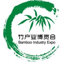 2018第二届中国(上海)国际竹产业博览会