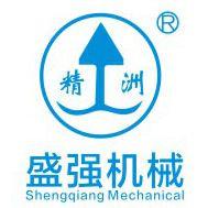 台州市黄岩盛强机械设备有限公司