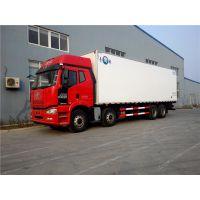 一汽解放9.6米冷藏车价格,解放j6p350马力冷藏车报价,冷冻车厂家直销