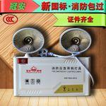 南京消防器材厂家直销应急灯标志灯