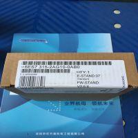 全新原装正品西门子PLC模块6ES7232-0HB22-0XA8现货销售
