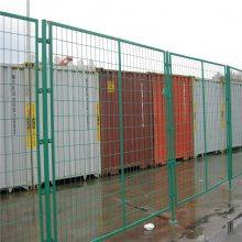 框架围栏网 高速公路防护网 专业生产养殖钢丝网