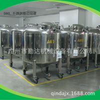 500L移动储罐,不锈钢罐,液洗罐,立式储罐