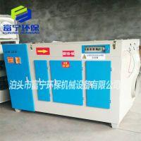 等离子光氧一体机废气处理设备 UV光解废气净化器