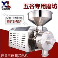 磨粉机多少钱一台高速万能研磨机
