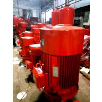 消防泵稳压罐XBD15-80-HY立式喷淋泵成套设备XBD15-9-HY