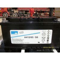 四川蓄电池供应商授权A412/500德国阳光胶体蓄电池