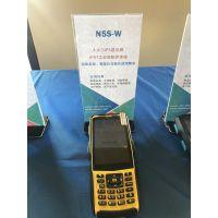 新大陆智联天地 N5S-W便捷式数据采集器