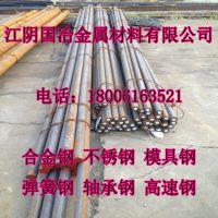 温州现货供应9CrWMn模具钢零售