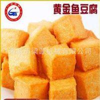 制作生产鱼豆腐设备哪家好 生产鱼豆腐需要哪些机器设备