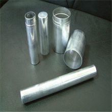 西南铝5052铝管 六角空心铝管5083挤压铝合金管