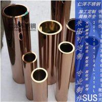 201材质彩色不锈钢管50*0.7*1.0真空电镀钢管方管表面镀铜蚀刻厂家生产加工定制