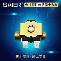 供应太阳能上水电磁阀 直销淋水器电磁阀