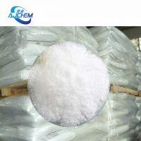 山东厂家现货销售 国标 优质 国产双酚A BPA cas 80-05-7