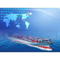 建材出口到澳洲 海运到门双清 到港双清 中国-澳洲物流服务