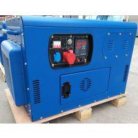 睿德R2V88双缸风冷柴油发电机组 10KW风冷柴油发电机组 14HP静音三相圆弧款蓝色