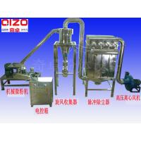 超微机械粉碎机机 不锈钢机微粉机 奇卓WFJ-150 专业制造