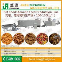 盛润大型皇家狗粮生产线、蒸汽预熟化狗粮生产线1-1.2t/h