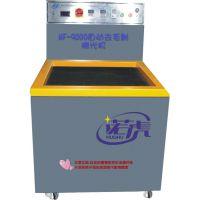 三合一去毛刺NF-9000磁力抛光机 诺虎供 (380V )