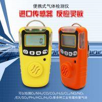 厂家直销西安华凡HFP-1403便携式免充电CL2气体检测仪氯气报警器