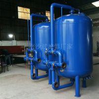 太原市批发定制机械过滤器 污水处理设备 石英砂过滤器清又清厂家