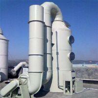 pp喷淋塔洗涤塔脱硫塔塔废气净化塔除尘净化塔废气处理设备厂家