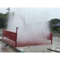 自动冲洗平台价格_杭州平板式洗轮机厂家