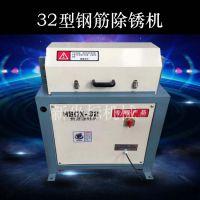 振鹏金属除锈机32型除污垢设备钢筋除屑器管类除锈机器
