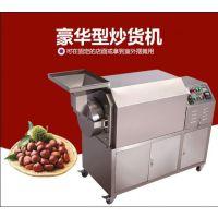 不锈钢滚筒瓜子、芝麻炒货机,方便、实用、高效!