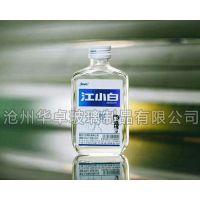 玻璃瓶厂家生产江小白玻璃酒瓶 华卓制品
